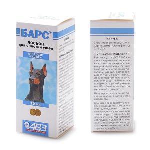 АВЗ Барс лосьон для чистки ушей кошек и собак