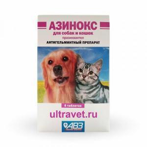 Азинокс таблетки для и кошек
