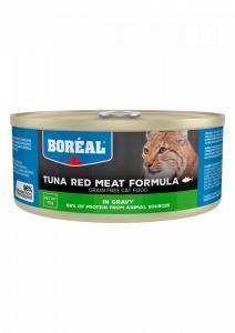 Boreal Консервы для кошек Тунец/Морковь/Горошек в соусе
