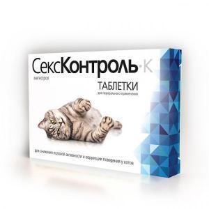 Капли СексКонтроль Спот-Он для кошек