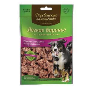 Легкое баранье мелко рубленые кусочки лакомство для собак
