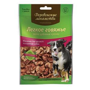 Легкое говяжье мелко рубленые кусочки лакомство для собак