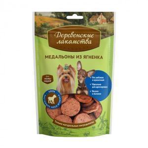 Медальоны из ягненка лакомство для собак мини-пород