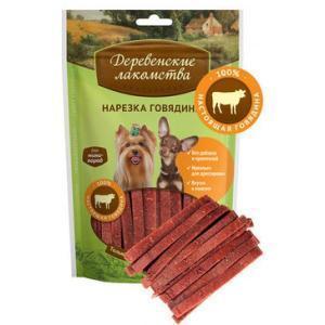 Нарезка говядины лакомство для собак мини-пород