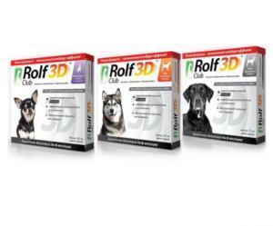 Ошейник RolfClub 3D от внутренних и наружных паразитов для собак