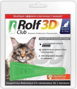RolfClub 3D капли от клещей и блох для кошек