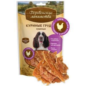 Сушеные куриные грудки лакомство для собак