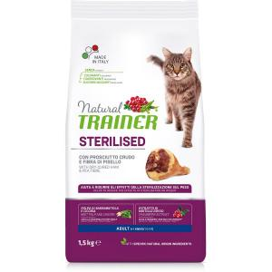 Trainer Natural Adult Sterilised Dry-Cured Ham сухой корм для кошек